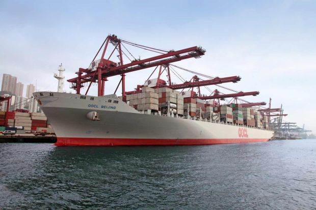 OOCL to be sold to Cosco