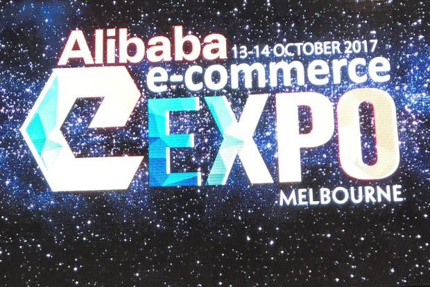 Leveraging Alibaba for SME