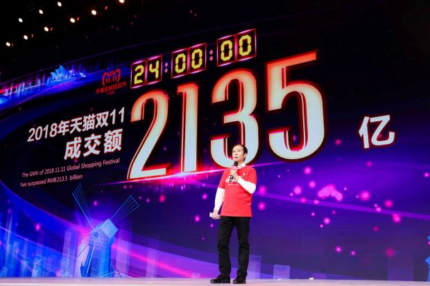 China's Singles' Day sales top $42bn, Australian brand comes on top