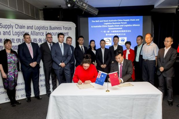 SCLAA signs Belt-and-Road MoU